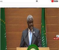 فيديو| مفوضية الاتحاد الأفريقى تطالب بإزالة السودان من قوائم الإرهاب