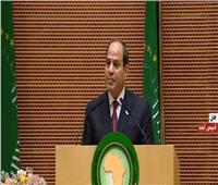 فيديو| «السيسي» يستعرض إنجازات مصر خلال رئاستها للاتحاد الأفريقي