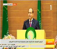 فيديو| الرئيس السيسي يدعو لقمة بالقاهرة لبحث إنشاء قوة أفريقية لمكافحة الإرهاب