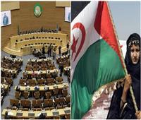 الجمهورية العربية الصحراوية.. دولة بالاتحاد الأفريقي ليست عضوًا في الأمم المتحدة