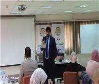 «التنمية المحلية» تنظم ورشة عمل لدعم الاقتصاد المصري