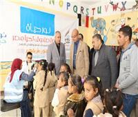 الكشف على 102 ألف طالب وتوزيع 6901 نظارة ضمن مبادرة «نور حياة» بقنا