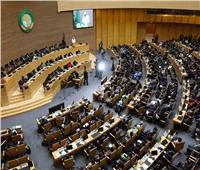تحت مسميين.. أبرز محطات الاتحاد الأفريقي على مدار 57 عامًا