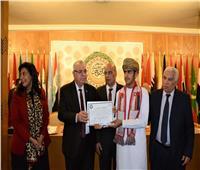 «التعليم» تكرم الفائزين في مسابقة اللغة العربية