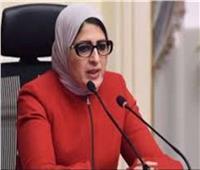 «برلماني» يطاالب وزيرة الصحة بزيارة مفاجئة لمستشفى قليوب
