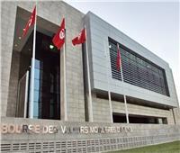 بورصة تونس تقفل تعاملات الأسبوع على ارتفاع بنسبة 0.3%