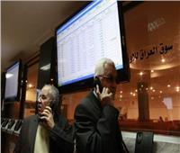 البورصة العراقية تغلق على تراجعبنسبة 1.41%