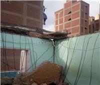 صور| انهيار جزئي بعقار من 7 طوابق غرب الإسكندرية