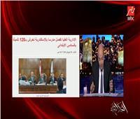 عمرو أديب عن حكم الإدارية العليا بفصل مدرس متحرش: «حكم تاريخي ويدرس»