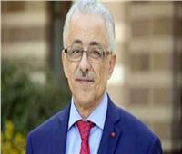 «وزير التعليم» يرد على حالات التحرش بالمدارس ويكشف إجراءات الوزارة