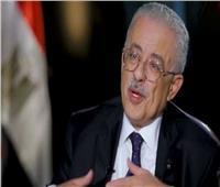 وزير التعليم: الطلاب في مصر يخضعون لنظم امتحانات مثل الأنظمة الدولية