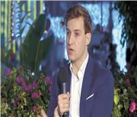 «سانتوس» أحد متحدثي منتدى شباب العالم: شرفت بالوقوف أمام الرئيس السيسي