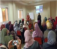 «الهجرة» تنظم دورات تدريبية لـ 350 رائدة للتوعية بمخاطر الهجرة غير الشرعيةبالغربية