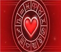 التوقعات العاطفية للأبراج قبل «عيد الحب» 2020