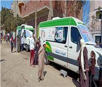 صحة المنيا تنظم قافلة طبية لقرية بني وركان بمركز العدوة