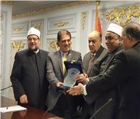 مجلس النواب يكرم الشيخ جابر طايع على جهوده بالأوقاف