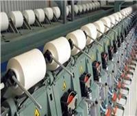 فيديو|«المحلة 1».. أكبر مصنع لصناعة الغزل والنسيج في مصر والعالم