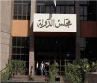 مجلس الدولة: عضوية منظمة «أياتا» شرط لمزاولة الشركات السياحية نشاط العمرة