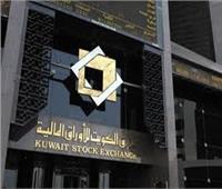 بورصة الكويت تنهي تعاملاتها على انخفاض المؤشر العام 8ر42 نقطة
