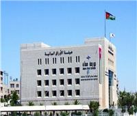 البورصة الأردنية تغلق على انخفاض بنسبة 0.3%