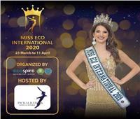 مصر تستضيف مسابقة ملكة جمال السياحة والبيئة العالمية