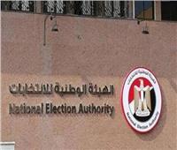 «الوطنية للانتخابات» تنتهي من استعدادات الجولة الأولى بالجيزة وملوي