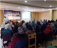 «قومي المرأة» يختتم الدورة التدريبية حول الهجرة غير الشرعية