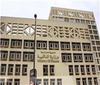 وزارة المالية: 19 مليار جنيه فائضًا أوليًا خلال 5 أشهر