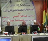 الأوقاف تنظم ندوة حول فضائل القرآن الكريم بحضور إمام الحرم النبوي الشريف