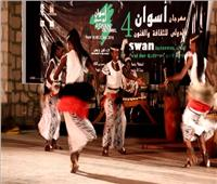 24 فرقة عالمية ومصرية تشارك في مهرجان أسوان الدولي للثقافة والفنون