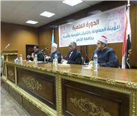 علي جمعة: المسلمون أنشأوا علم التوحيد لحماية التراث والتبحر فيه
