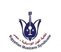 إعلان نتيجة انتخابات الموسيقيين بطنطا