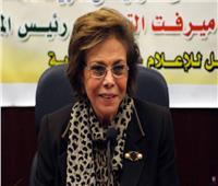 القومي للمرأة يهنئ تلاوي لحصولها على جائزة «نوت للإنجاز في قضايا المرأة»