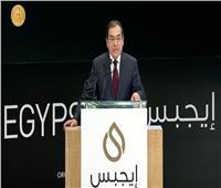 وزير البترول يستعرض نجاحات القطاع خلال الفترة الماضية في «ايجبس 2020»