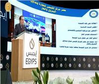 «الملا»: مصر أصبحت مركزا إقليميا لتجارة وتداول البترول والغاز