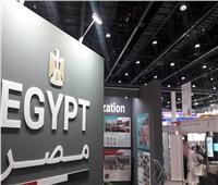 الجهود المصرية للتعامل مع قضية العشوائيات بالمؤتمر الحضري العاشر بدبي