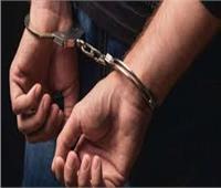 ضبط منتحلي صفة رجال الشرطة والاستيلاء على مليون جنيه من شخص بالقاهرة