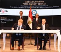 «البترول» توقع اتفاقًا مع «بكتل الأمريكية» لتنفيذ مجمع البتروكيماويات بمحور قناة السويس