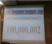 الإحصاء: «القاهرة» أكبر المحافظات في عدد السكان بـ ٩،٩ مليون نسمة
