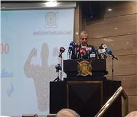 """""""التعبئة والإحصاء"""": محافظات الصعيد الأكثر مساهمة في وصول تعداد مصر لـ 100 مليون نسمة"""