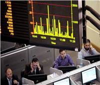 البورصة الفلسطينية تغلق على انخفاض بنسبة 0.07%