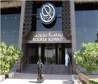 بورصة الكويت تنهي تعاملاتها على ارتفاع المؤشر العام 4ر12 نقطة