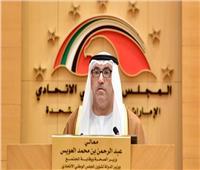 """وزير الصحة الإماراتي: اتخذنا إجراءات حماية المجتمع من خطر """"كورونا"""""""