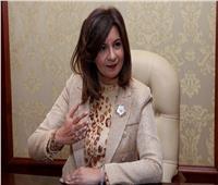 صور| وزيرة الهجرة: مبادرة الرئيس «مراكب النجاة» ساهمت في التصدي للهجرة غير الشرعية