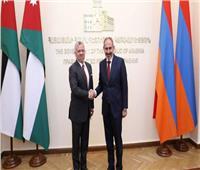 العاهل الأردني يلتقي رئيس الوزراء الأرميني