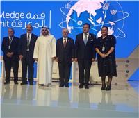 الأمم المتحدة تطلق «أسبوع المعرفة» في مصر
