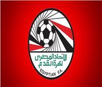 تكريم منتخب الصالات بنهائي كأس مصر.. الأحد