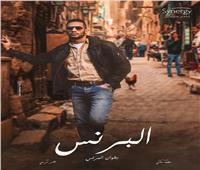 بعد حذفه فيديو «الطيار».. محمد رمضان ينشر بوستر جديد لـ«البرنس»