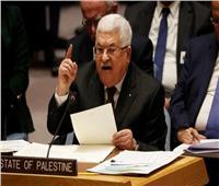 بعد كلمته بمجلس الأمن.. الرئيس الفلسطيني يجتمع بالأمين العام للأمم المتحدة