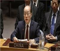 الصين تدعو مجلس الأمن إلى وضع خارطة طريق لرفع العقوبات المفروضة على السودان